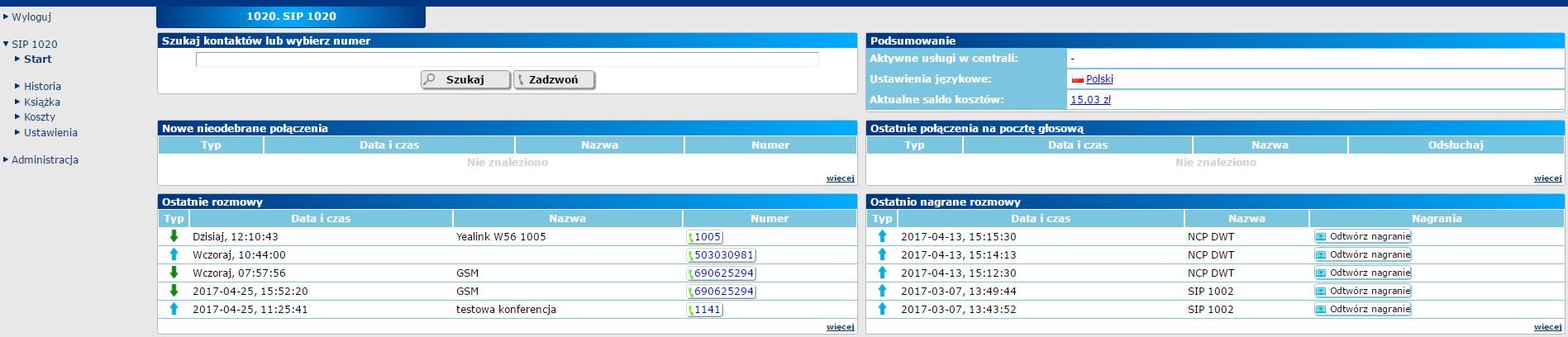 WebCTI Start screen.PNG